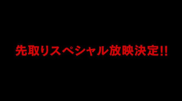 マクロスデルタ 歌姫 フレイア・ヴィオン 鈴木みのりに関連した画像-40