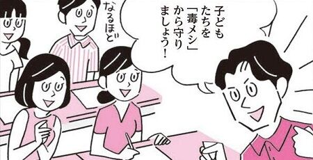 毒メシ レタスクラブ 漫画 ツイッター カルト デマ 唐揚げ 炎上に関連した画像-01