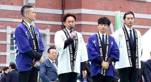 TOKIO 聖火ランナー 辞退 東京五輪に関連した画像-01