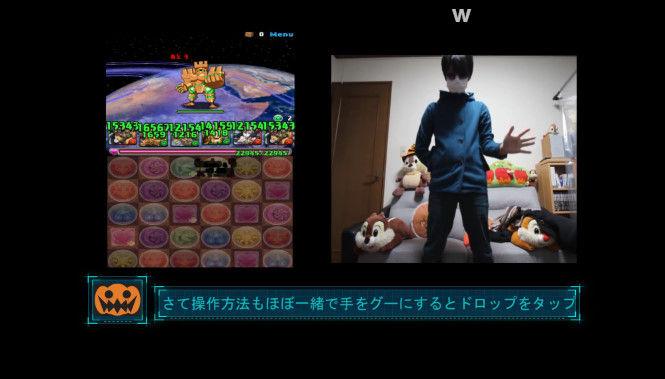 パズドラ モンスト アンドロイド キネクト Kinect iPhone スマホ ニコニコ動画 忘年会に関連した画像-07