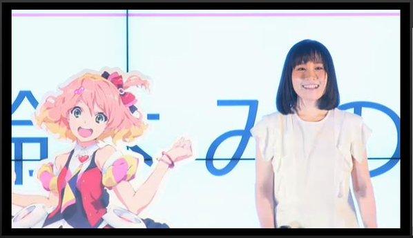 マクロスデルタ 歌姫 フレイア・ヴィオン 鈴木みのりに関連した画像-01