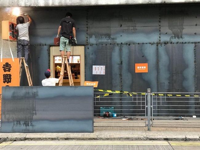 香港 吉野家 要塞 アーマード吉野家に関連した画像-02