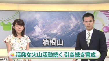 箱根山 火山 民度 マナー違反に関連した画像-01
