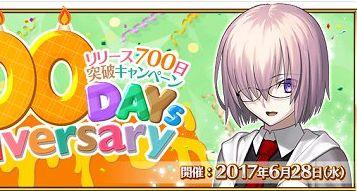 【炎上?】明日から『FGO』リリース700日キャンペーンが開催 →配布石がたったの10個でユーザーから不満殺到!『シノアリス』と比較されまくるwwww