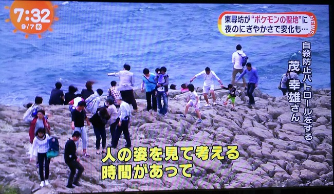 自殺 名所 東尋坊 ポケモンGO 自殺者 昼夜 徘徊 トレーナー に関連した画像-04