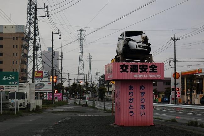浜松 交通安全看板 事故車に関連した画像-02