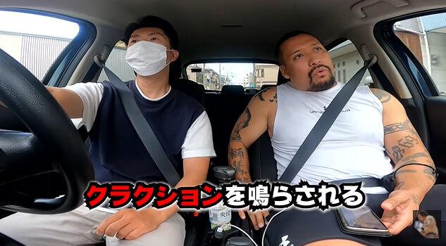 樋高リオ 煽り運転 プロボクサー 鉄パイプ ムキムキ チンピラに関連した画像-03