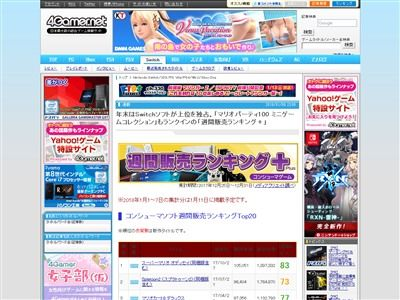 初週売上 マリオパーティ100 ミニゲームに関連した画像-02