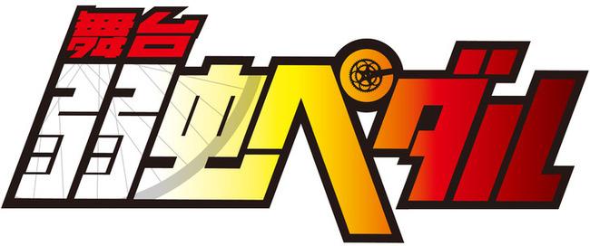 news_header_pedal_logo