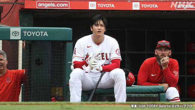 野球 MLB 大谷翔平 ブチギレ バット 叩きつけに関連した画像-01