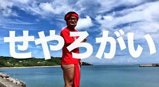 東京五輪せやろがいおじさんに関連した画像-01