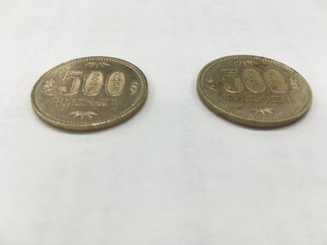 偽500円硬貨 偽造硬貨 マジック用に関連した画像-02