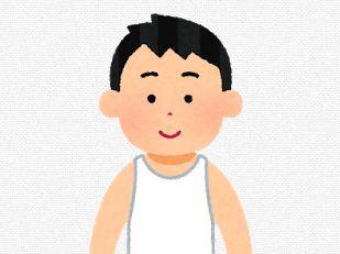 タンクトップ 夫 外出 下着 脇毛に関連した画像-01