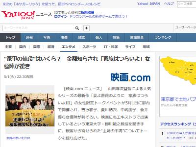 東大教授 柳川範之 家事 年収 720万円に関連した画像-02