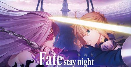 Fate フェイト ヘブンズフィール HF 特典フィルム キャスターに関連した画像-01
