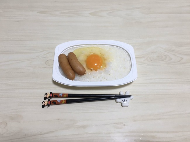 ツイッター 31歳 独身 女性 昼飯 いいねに関連した画像-02