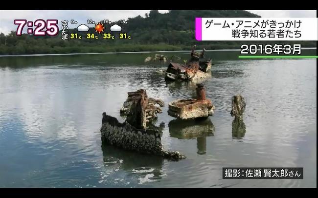 NHK おはよう日本 艦これ 提督 ファン 駆逐艦 菊月 砲身 引き上げに関連した画像-03