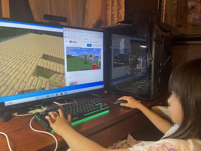 女子 小学生 自由研究 自作PC マイクラに関連した画像-02