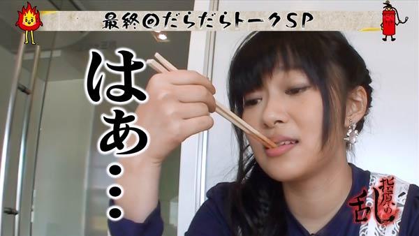 指原莉乃に関連した画像-01