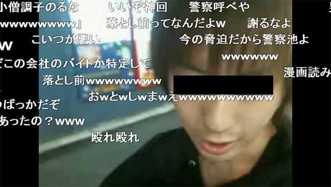 ニコ生 生主 暴力 歌舞伎町に関連した画像-01