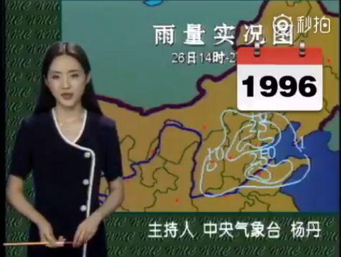 中国顔に関連した画像-02