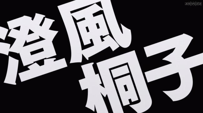 オカルティック・ナイン 志倉千代丸 TVアニメに関連した画像-18