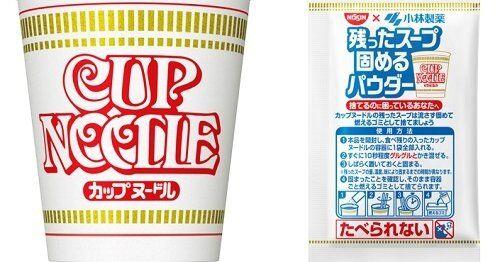 カップヌードル スープ 固めるパウダー 日清 小林製薬に関連した画像-01