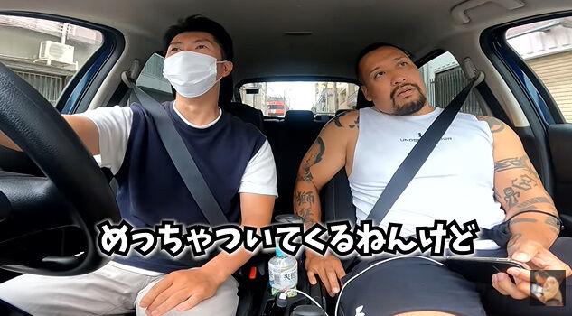 樋高リオ 煽り運転 プロボクサー 鉄パイプ ムキムキ チンピラに関連した画像-10