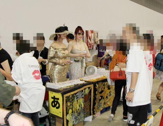 C92 夏コミ コミケ 来場者 16万人 叶姉妹に関連した画像-04