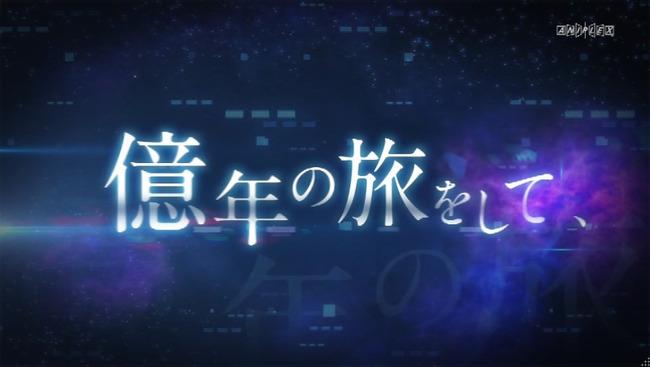 Rewrite リライト アニメ化に関連した画像-04