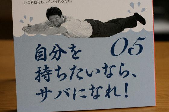松岡修造に関連した画像-03