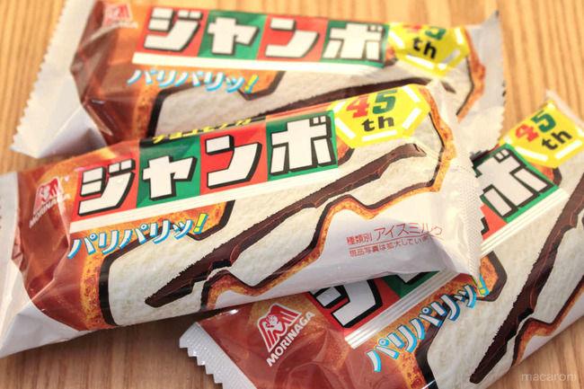 森永製菓 アイス 値上げに関連した画像-01