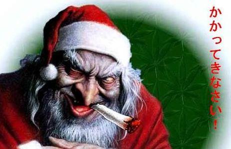【朗報】今年のクリスマスに関東でホワイトクリスマスになる予報!!雪きたああああああ!