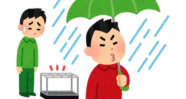 傘 盗まれない アイディア テプラ 架空 組織名に関連した画像-01
