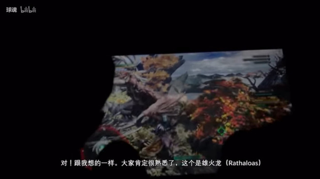 モンスターハンターワールド モンハン 流出 プレイ動画に関連した画像-06