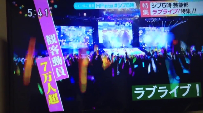 ラブライブ! μ's NHK 特集 女子小学生 インタビューに関連した画像-05