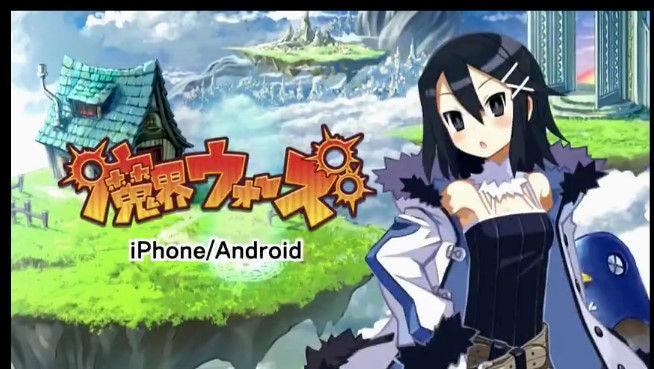 日本一ソフトウェア 魔界ウォーズに関連した画像-10