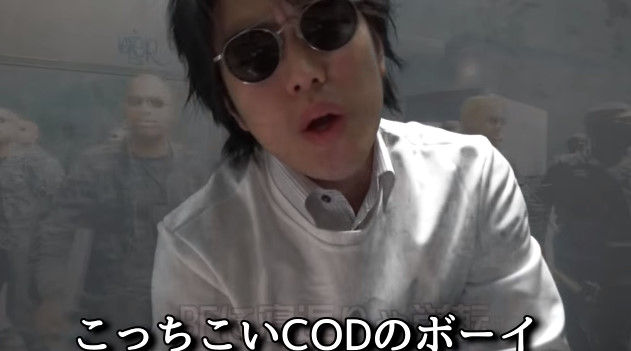 kun bf cod バトルフィールド コールオブデューティ bo3 ラップ ディスに関連した画像-15
