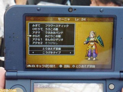 ドラゴンクエスト11 ドラクエ11 PS4 3DS バージョン 特徴 比較 違いに関連した画像-09