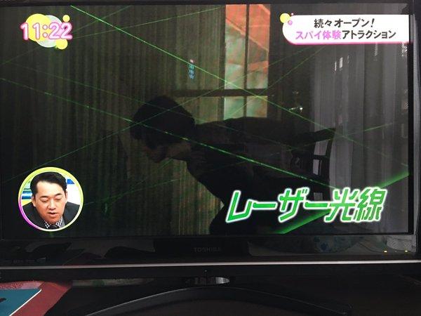 inSPYre スパイ 新宿 歌舞伎町 アトラクション 体験に関連した画像-04