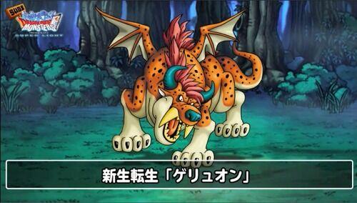 ドラゴンクエスト ドラクエ 犬に関連した画像-01