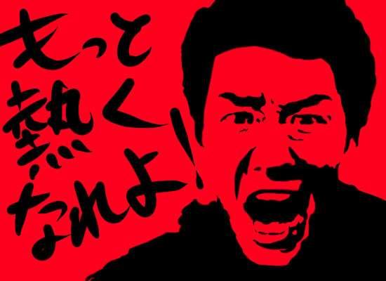 松岡修造に関連した画像-01