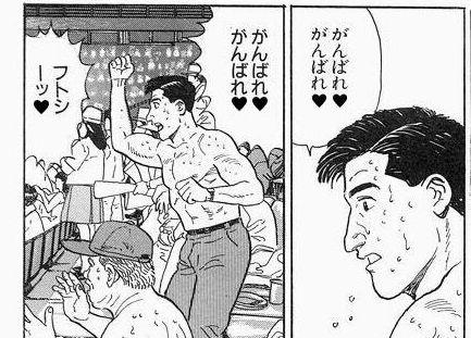 がんばれがんばれ 原画家 伊藤ライフ 美少女ゲーム 会社 MOONSTONE 退職に関連した画像-01