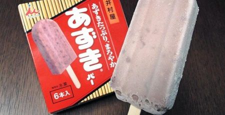 あずきバー 値上げ 120円 100円 井村屋に関連した画像-01