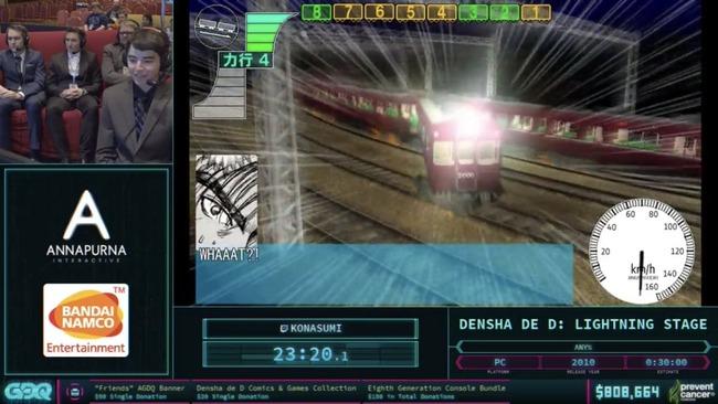 電車でD タイムアタック AGDQに関連した画像-01