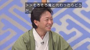 笑点 司会者 TOKIO 城島茂 リーダーに関連した画像-01