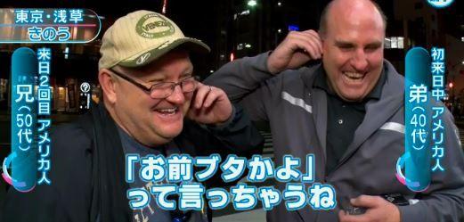 日本人 麺類 すする音 外国人 ヌーハラ ヌードルハラスメント とくダネ!に関連した画像-12