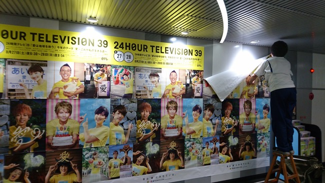 24時間テレビ 愛は地球を救う 番組 高畑裕太 吉田沙保里 志村けん パーフェクトヒューマンに関連した画像-05
