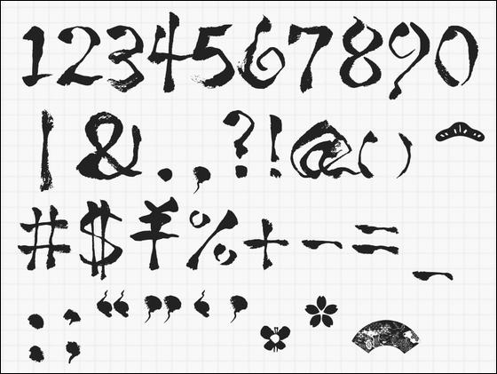 東方 東方Project フォントに関連した画像-12