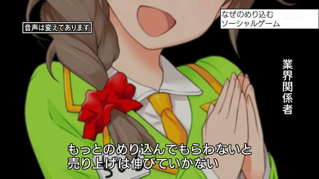 シンデレラガールズ 3rd 千川ちひろに関連した画像-01